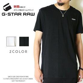 【セール 30%OFF】【G-STAR RAW ジースターロウ】 tシャツ 半袖 ロゴ プリント ジースターロー gstar メンズ men's 国内正規品 インポート ブランド 海外ブランド D17135-336