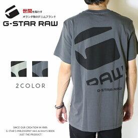 【セール 30%OFF】【G-STAR RAW ジースターロウ】 tシャツ 半袖 ロゴ プリント バックプリント ジースターロー gstar メンズ men's 国内正規品 インポート ブランド 海外ブランド D17142-336