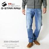 【G-STARRAWジースターロウ】3301STRAIGHTジーンズデニムストレートストレッチボトムジースターローgstarメンズmen's国内正規品インポートブランド海外ブランド51002-B631