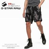 【G-STARRAWジースターロウ】ハーフパンツショートパンツショーツルーズ総柄ジースターローgstarメンズ国内正規品インポートブランド海外ブランドD16999-C311