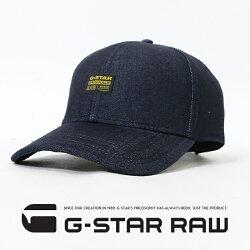 【G-STARRAWジースターロウ】キャップスナップバック帽子デニム小物ジースターローgstarメンズmen's国内正規品インポートブランド海外ブランドD16669-B988