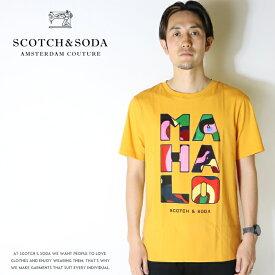 【セール 30%OFF】 スコッチアンドソーダ tシャツ スコッチ&ソーダ 半袖tシャツ グラフィック リゾート トップス メンズ SCOTCH&SODA 国内正規品 インポート ブランド 海外ブランド 14402