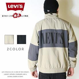 【2020年 春夏新作】【リーバイス levis LEVI'S】 ジャケット ナイロンジャケット ブルゾン ロゴ メンズ men's 国内正規品 インポート ブランド 海外ブランド 85425