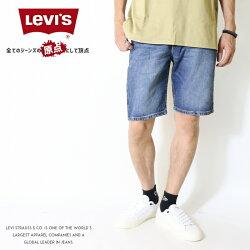 【LEVI'Sリーバイスlevis】505ショートパンツハーフパンツショーツジーンズレギュラーストレートデニムメンズmen's国内正規品インポートブランド海外ブランド34505-0170