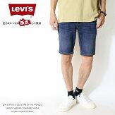【LEVI'Sリーバイスlevis】511ショートパンツハーフパンツショーツジーンズスリムデニムメンズmen's国内正規品インポートブランド海外ブランド36515-0120