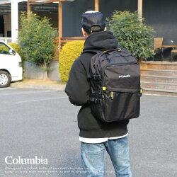 【Columbiaコロンビア】リュックバックパックバッグリュックサックかばんmen'sメンズ国内正規品インポートブランド海外ブランドアウトドアブランド通勤通学プレゼント彼氏男性PU8414SwiftcurrentPark36LBackpack