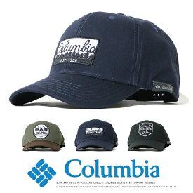 【2020年 春夏新色】【Columbia コロンビア】 キャップ スナップバック 帽子 CAP 小物 ユニセックス men's メンズ 国内正規品 インポート ブランド 海外ブランド アウトドアブランド プレゼント 彼氏 男性 PU5051