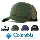 【Columbiaコロンビア】キャップメッシュキャップスナップバック帽子CAP小物ユニセックスmen'sメンズ国内正規品インポートブランド海外ブランドアウトドアブランドプレゼント彼氏男性PU5052