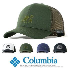 【2020年 春夏新色】【Columbia コロンビア】 キャップ メッシュキャップ スナップバック 帽子 CAP 小物 ユニセックス men's メンズ 国内正規品 インポート ブランド 海外ブランド アウトドアブランド プレゼント 彼氏 男性 PU5052