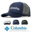 【Columbia コロンビア】 キャップ メッシュキャップ スナップバック 帽子 CAP 小物 ユニセックス men's メンズ 国内正規品 インポート…