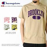 【Championチャンピオン】tシャツ半袖キャンパスアメカジクルーネックトップスメンズレディース国内正規品インポートブランド海外ブランドC3-R323