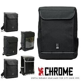 【CHROME クローム】 バックパック デイパック リュック バッグ かばん 31リットル メンズ レディース 正規品 インポート ブランド 海外ブランド BG-260