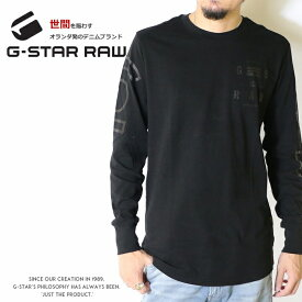 【2020年 秋冬新作】【G-STAR RAW ジースターロウ】 長袖Tシャツ tシャツ ロンT ジースターロー gstar メンズ men's 国内正規品 インポート ブランド 海外ブランド D17740-B353