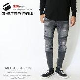 【G-STARRAWジースターロウ】MOTAC3DSlimジーンズデニムスリムボトムジースターローgstarメンズmen's国内正規品インポートブランド海外ブランドD06154-A634