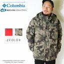 【2020年 秋冬新作】 Columbia コロンビア アウター ダウンジャケット 防寒 オムニヒート メンズ 国内正規品 インポート ブランド 海外ブランド アウトドアブランド WE0995