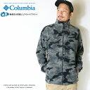 【2020年 秋冬新作】【Columbia コロンビア】 フリース ジャケット アウター 長袖 ジップアップ 迷彩 カモフラージュ men's メンズ 国内正規品 インポート ブランド 海外ブランド アウトドアブランド WE6017