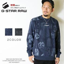 【G-STAR RAW ジースターロウ】 スウェット トレーナー クルーネック 長袖 ロゴ 総柄 ジースターロー gstar メンズ men's 国内正規品 インポート ブランド 海外ブランド D17233-C365 19FW