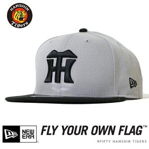 【2021年 春夏新作】【NEWERA ニューエラ NEW ERA】 キャップ スナップバック 帽子 9FIFTY 阪神タイガース コラボ プロ野球 日本球団 NPB メンズ 国内正規品 インポート ブランド 海外ブランド 12746864