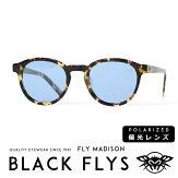 【BLACKFLYブラックフライ】FLYMADISONサングラス偏光レンズボストンタイプブルーレンズべっ甲柄ストリート系サーフ系メンズmen'sレディースlady's国内正規品インポートブランド海外ブランドBF-12825-07