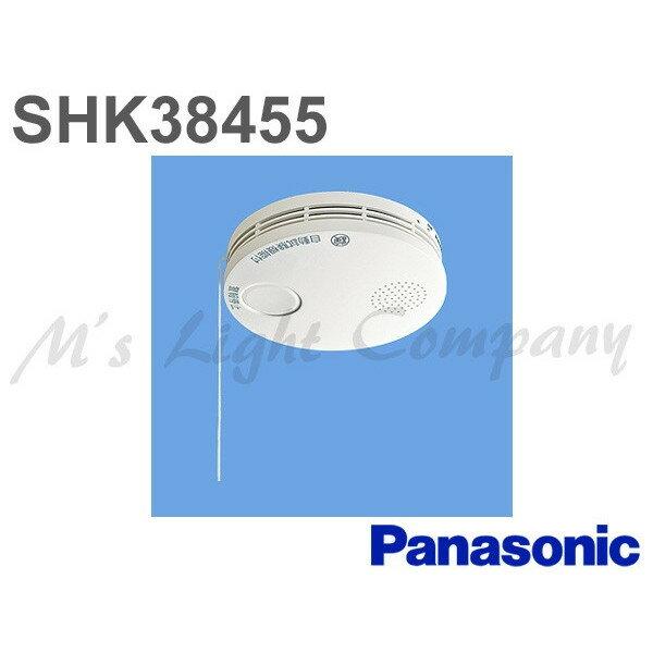 パナソニック SHK38455 住宅用火災警報機 煙感知器 けむり当番 薄型 2種 電池式