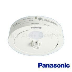 パナソニック SHK48155 住宅用火災警報機 熱感知器 ねつ当番 薄型定温式 電池式 移報接点なし 警報音・音声警報機能付