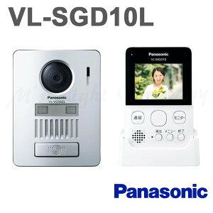パナソニック VL-SGD10L ワイヤレステレビドアホン 電池式 『VLSGD10L』
