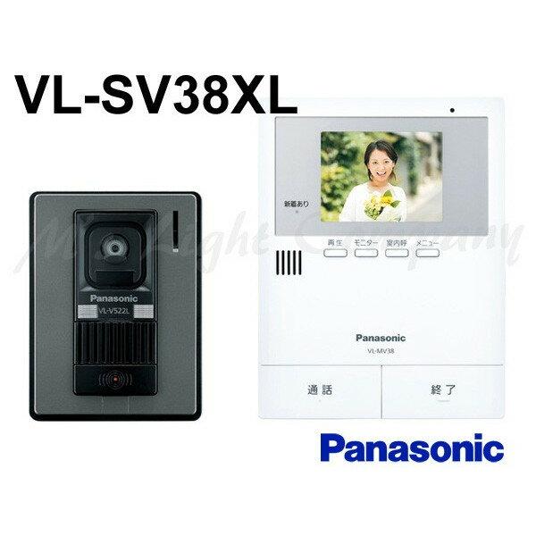 パナソニック VL-SV38XL カラーテレビドアホン 録画機能 LEDライト シンプルタイプ 電源直結式 全国送料無料 『VLSV38XL』