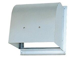 三菱 P-20CVAD5 ウェザーカバー 防火形 標準換気扇用 アルミ製 防火ダンパー付 防火設備該当品 水切板付 温度ヒューズ72℃溶断型