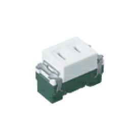 パナソニック WN1001SW 埋込コンセント 15A 125V ホワイト