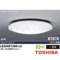 東芝LEDH81380-LCLEDシーリングライトSimpleplaneシリーズ〜8畳4299lm調光・調色対応プルスイッチなしリモコン付『LEDH81380LC』