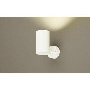 天井直付型・壁直付型・据置取付型 LED(電球色) スポットライト アルミダイカストセードタイプ・拡散タイプ 白熱電球60形1灯器具相当 LSEB6010K LE1
