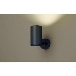 天井直付型・壁直付型・据置取付型 LED(電球色) スポットライト アルミダイカストセードタイプ・拡散タイプ 白熱電球60形1灯器具相当 LSEB6019K LE1