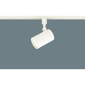 配線ダクト取付型 LED(電球色) スポットライト アルミダイカストセードタイプ・拡散タイプ 白熱電球60形1灯器具相当 LSEB6110K LE1