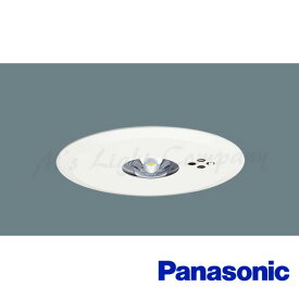 パナソニック NNFB90605J 非常用照明器具 LED 天井埋込型 埋込穴φ100 昼白色 一般型 低天井・小空間用(〜3m) リモコン自己点検機能付 『NNFB90605J』
