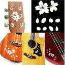 桜ステッカー ギター ウクレレのボディ、ヘッドや ピックガードに インレイステッカー