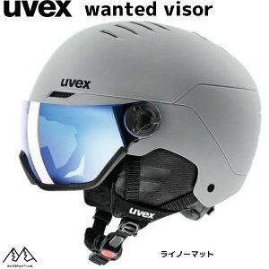 ウベックス スキー バイザーヘルメット グレー ライノーマット UVEX wanted visor 5662623007