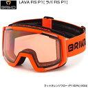 ブリコ スキーゴーグル ラバ オレンジ FIS P1 BRIKO LAVA FIS P1 2002JE0-934
