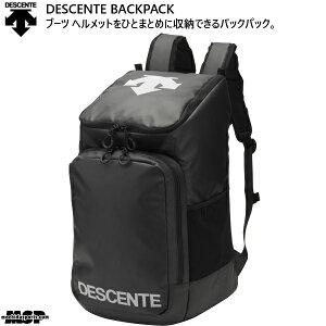 デサント スキー ヘルメット ブーツ バックパック スキーリュック DESCENTE BACKPACK DWEQJA14