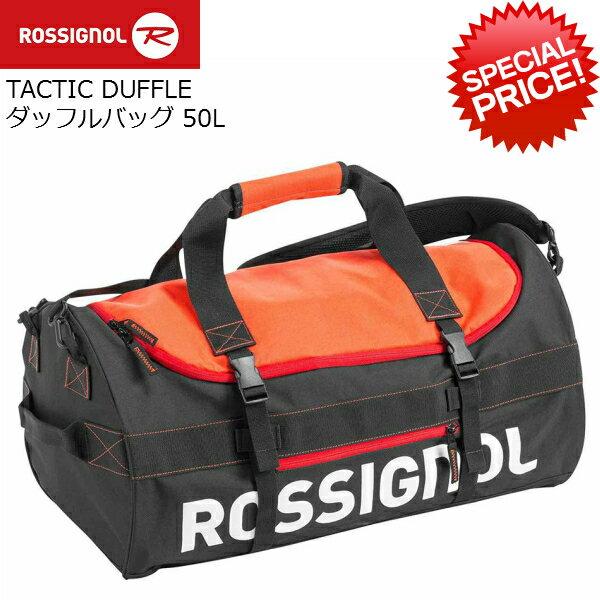 SALE! ロシニョール ROSSIGNOL TACTIC DUFFLE 50L タクティック ダッフルバッグ 50L [RKFB205]