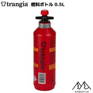 トランギア フューエルボトル0.5L 燃料ボトル 500ml trangia TRIANGLE FUEL BOTTLE TR-506005
