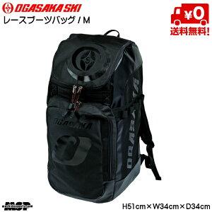 オガサカ レース ブーツバッグ M OGASAKA レースブーツ BAG M [152]