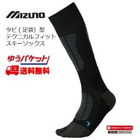 ミズノ スキーソックス テクニカル フィットソックス タビ MIZUNO Z2JX6510 09 ブラック [Z2JX651009]