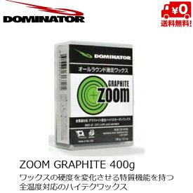 DOMINATOR ZOOM GRAPHITE ドミネーター ワックス ズームグラファイト 400g