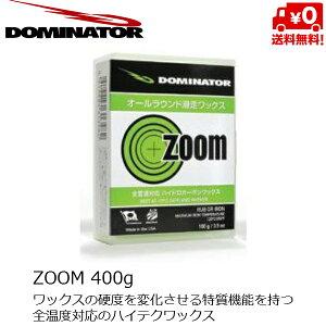 DOMINATOR ZOOM 400g ドミネーター ワックス ズーム [z400]