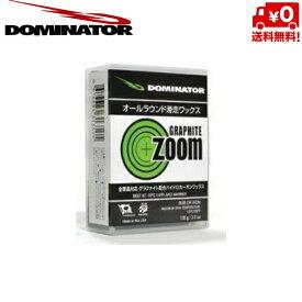 ドミネーター ワックス ZOOM GRAPHITE ズームグラファイト 100g [dominator zoom graphite 100]