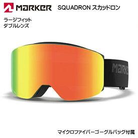 マーカー スキーゴーグル スカッドロン ブラック MARKER SQUADRON BLACK 16935115023