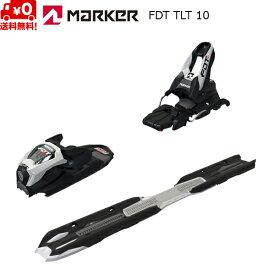 マーカー ビンディング MARKER FDT TLT 10 6562R1MT