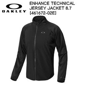オークリー トレーニング ジャケット Enhance Technical Jersey Jacket 8.7 [461672-02E]