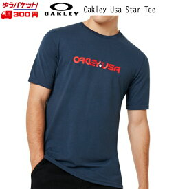 オークリー USAスター Tシャツ ネイビー OAKLEY Usa Star Tee Foggy Blue [457879-6FB]