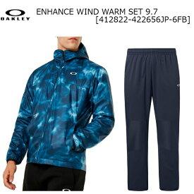 オークリー ウィンドブレーカー上下セット OAKLEY ENHANCE Wind Warm Jacket Pants Set 9.7 9.7 412822-422656JP-6FB-SET